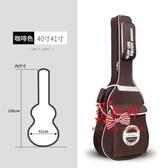 吉他包 吉他包41寸 朗斯雙肩通用琴包39 40寸民謠背袋子古典學生男女加厚 3款