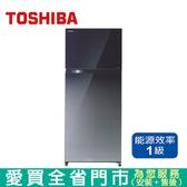 TOSHIBA東芝510L雙門變頻冰箱GR-AG55TDZ(GG)含配送+安裝【愛買】