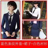 小西裝套裝女西服工作服正裝女套裝時尚職業套裝女職業裝