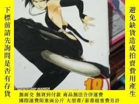 二手書博民逛書店Bleach,罕見Volume 18Y15389 Tite Ku
