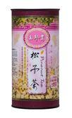 【林銀杏】松子茶 300g 含運價1180元
