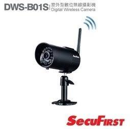 天鉞 SecuFirst DWS-B01S 數位無線監視錄影機 室外 防水 單鏡頭 (須另選配主機監控螢幕)