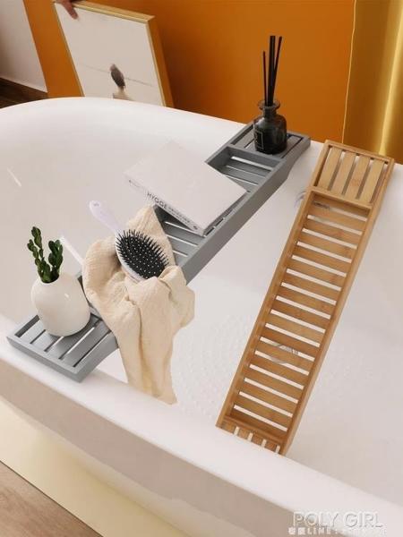 諾寶尼簡約風日式置物架浴缸架浴缸上置物板泡澡托盤楠竹浴缸神器 ATF 夏季狂歡