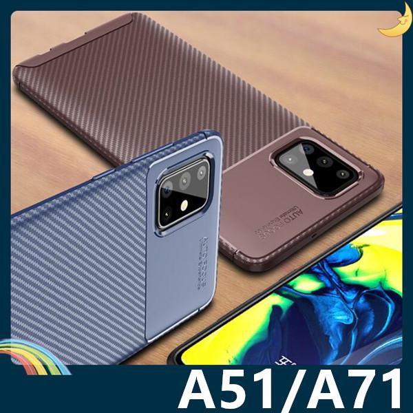 三星 Galaxy A51 A71 5G 甲殼蟲保護套 軟殼 碳纖維絲紋 軟硬組合 防摔全包款 矽膠套 手機套 手機殼