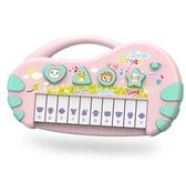 全館83折兒童電子琴玩具早教益智嬰兒音樂女孩寶寶初學鋼琴多功能3琴0-1歲