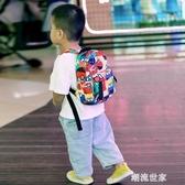 防走失背包1-2-3歲男童女寶寶嬰幼兒迷你兒童小書包牽引繩芝麻街『潮流世家』