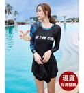 泳衣來福,G400泳衣半花長袖二件式褲裝泳衣游泳衣泳裝M-2L正品,950元