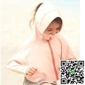 兒童防曬衣男童寶寶防曬服薄款透氣女童防紫外線【風之海】