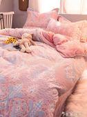 北極絨網紅珊瑚絨四件套加厚法萊絨雙面水晶絨床單被套床上法蘭絨 WD  時尚潮流