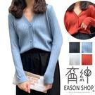EASON SHOP(GW9930)韓版百搭純色坑條紋排釦開衫大V領長袖毛衣針織休閒外套罩衫女上衣服寬鬆外搭衫