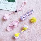 5件套糖果色寵物玩具球狗狗潔牙繩耐咬拖鞋潔齒磨牙比熊貓咪泰迪 樂活生活館