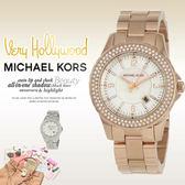 Michael Kors MK5403 美式奢華休閒腕錶 現貨+排單 熱賣中!