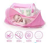 兒童蚊帳 嬰兒床蚊帳罩兒童寶寶紋帳蒙古包可折疊帶支架便攜式新生兒防蚊罩 歐萊爾藝術館