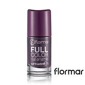 法國 Flormar玩色指甲油- 沐浴巴黎系列-就跟你說是祕密FC29(8ml)