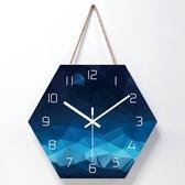 北歐掛鐘客廳裝飾創意時鐘掛墻現代簡約超靜音臥室家用鐘錶免打孔  ATF  魔法鞋櫃