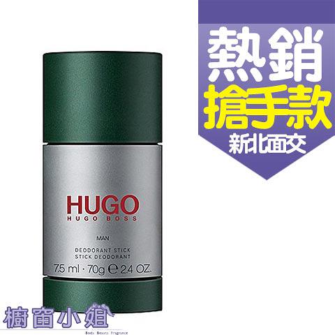 HUGO BOSS GREEN 優客 體香膏 70g