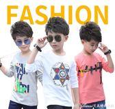 童裝男童長袖T恤新款秋裝寶寶純棉上衣大童秋衣兒童打底衫 艾美時尚衣櫥