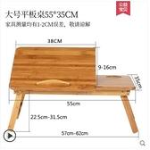 伸縮電腦桌 品生美 床上書桌可折疊學習桌升降懶人筆記本電腦桌小 芊墨左岸LX