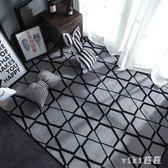 北歐地毯客廳臥室滿鋪可愛房間床邊毯茶幾墊沙發榻榻米長方形地墊 qz6303【viki菈菈】