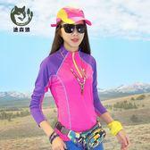 外女裝速干衣女長短袖速干t恤運動跑步登山徒步服裝寬鬆【鉅惠兩天 全館85折】