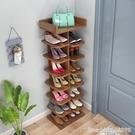 鞋櫃 鞋架收納簡易門口迷你家用室內好看多層經濟型宿舍進門窄小放鞋櫃 星河光年DF