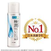 肌研 極潤保濕化粧水 170ml