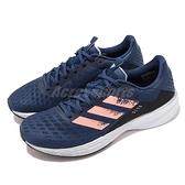【六折特賣】adidas 慢跑鞋 SL20 深藍 粉紅 白 避震緩衝 路跑 運動鞋 女鞋 【ACS】 EG2051