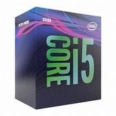 Intel i5-9400【6核/6緒】2.9GHz(↑4.10GHz)/9M/UHD630/65W【刷卡含稅價】