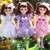 芭比娃娃 閨蜜芭比會說話的智能洋娃娃套裝仿真女孩公主兒童玩具衣服單個布【快速出貨】