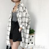 防曬罩衫女格子襯衫女夏季韓版寬鬆百搭學生bf長袖中長款襯衣防曬衣薄外套 伊蒂斯女裝