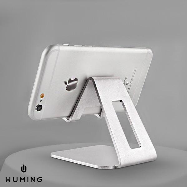 鋁合金 充電用 懶人支架 手機支架 平板支架 手機座 iPhone XR XS Max i8 Plus R15 A8 Note9 『無名』 M10113