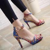 高跟涼鞋 新款夏季韓版女細跟歐美百搭高跟鞋一字扣帶露趾拼色性感涼鞋 唯伊時尚