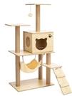 貓爬架木紋貓抓板貓窩貓跳臺包郵貓咪玩具 YXS新年禮物
