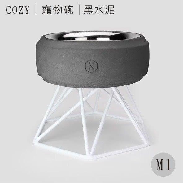 Pet's Talk~SPUTNIK 寵物碗架 Cozy Cement Bowl - 黑水泥+白架(M1)