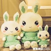 小白兔玩具布娃娃女孩公主兔子公仔玩偶毛絨可愛床上抱枕睡覺抱枕 ATF 童趣