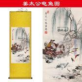 抖音同款姜太公釣魚圖掛畫搞笑字畫絲綢卷軸仿古畫古畫惡搞虎嘯圖