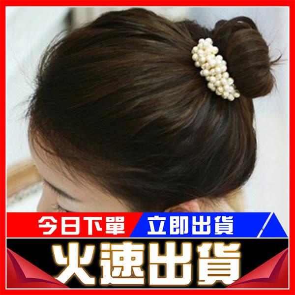 [24H 現貨快出] OH0024 韓國髮飾 手工 編織 串珠 黑色 白色 小珍珠 髮圈 頭飾【B00501H】