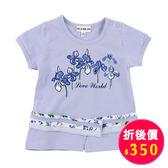【愛的世界】花卉公主袖上衣/4~8歲-台灣製- ★春夏上著