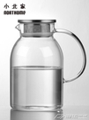 耐熱玻璃冷水壺涼水壺1800ml大容量水壺水壺水杯套裝YXS  潮流前線