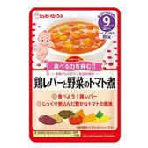 KEWPIE HA-5 隨行包-蔬菜番茄燉飯80公克