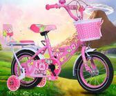 兒童自行車2-3-4-6-7-8-9-10歲寶寶腳踏單車童車女孩男孩小孩公主igo    西城故事