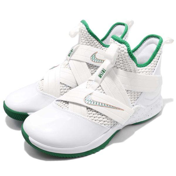 Nike LeBron Soldier XII EP 12 SVSM 白 綠 金 士兵 男鞋 籃球鞋 XDR 【PUMP306】 AO4053-100