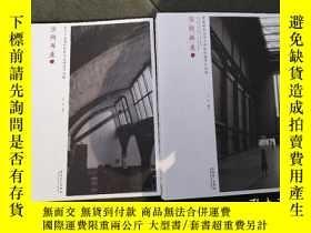 二手書博民逛書店罕見空間再生(上下)中英聯合設計工作坊的教育與實踐;北京工業遺址