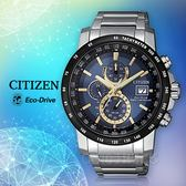 CITIZEN 星辰 手錶專賣店 AT8124-83M 男錶 光動能三眼腕錶 20氣壓防水 不銹鋼錶帶