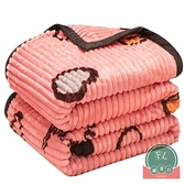 加厚魔法絨毛毯冬季小毯子被子保暖宿舍辦公室午睡毯【福喜行】