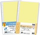 檔案家   OM-H234H01  A4多用孔資料整理袋(附內紙)-10張入 / 包