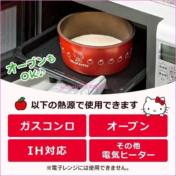 asdfkitty☆KITTY2入不沾鍋具組/平底鍋/湯鍋-可入烤箱.水波爐.電磁爐.瓦斯爐-日本正版商品