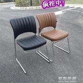 會議椅培訓椅麻將椅電腦椅員工椅無扶手皮藝學生椅igo 可可鞋櫃