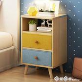 床頭櫃北歐簡約現代床頭收納櫃簡易床邊小櫃子經濟型igo 西城故事