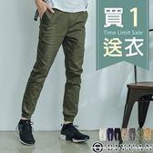 【OBIYUAN】縮口褲 彈性長褲 特殊剪裁 休閒褲 素面韓版 休閒長褲 共7色【X88165】